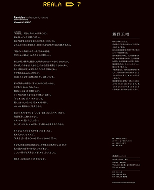book01_pic04_01