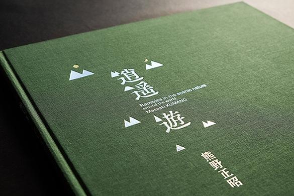 book01_pic08
