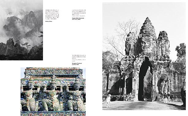 book01_pic10