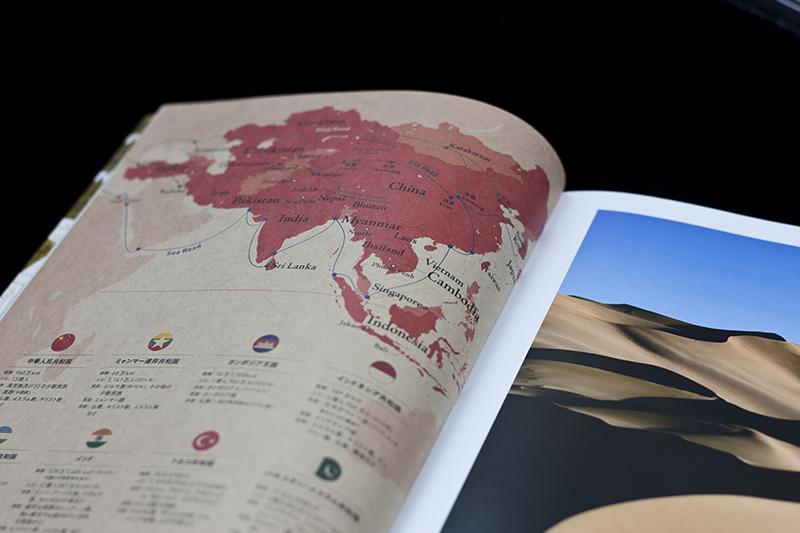 book02_pic06