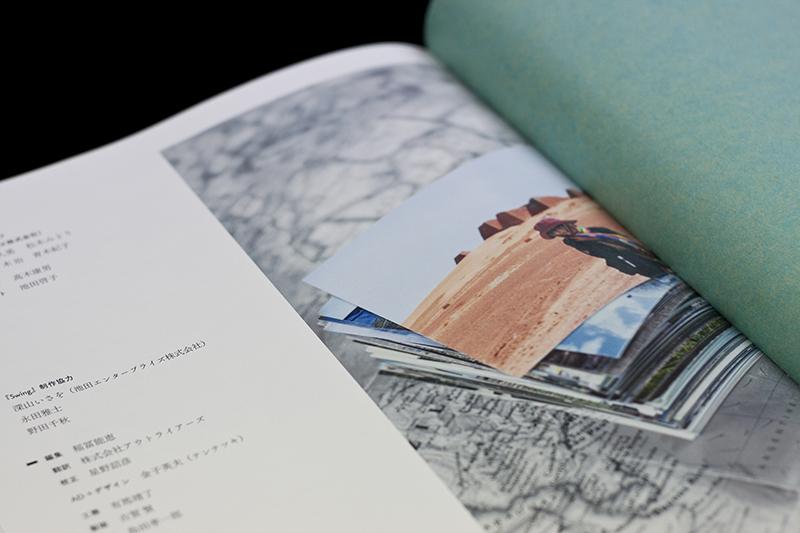 book02_pic07