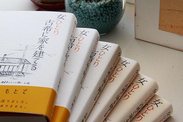 book03_pic03