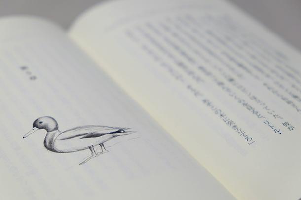 book04_pic02