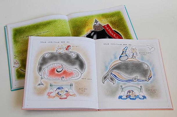 book05_pic03-850x319