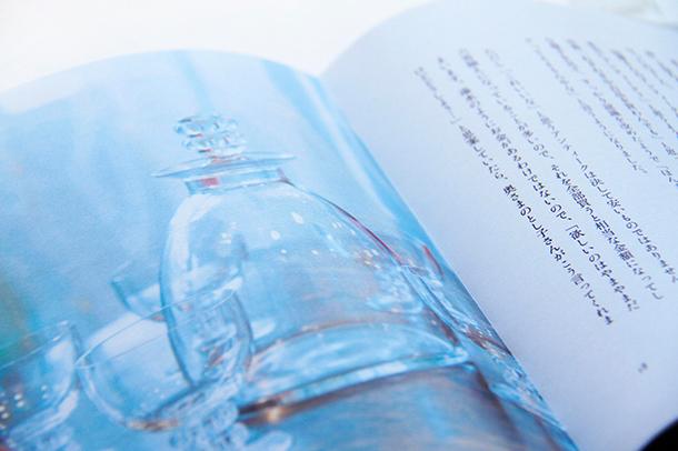 book06_pic02