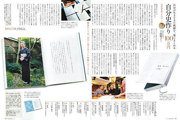 book06_pic05