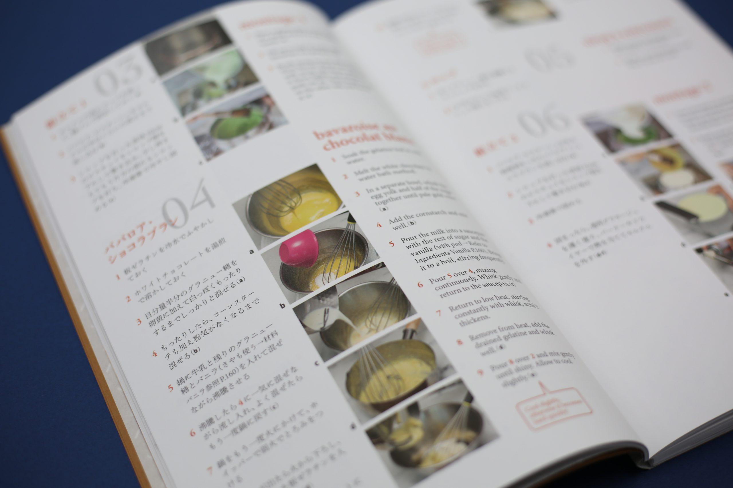 私が教室で教えたいレシピ