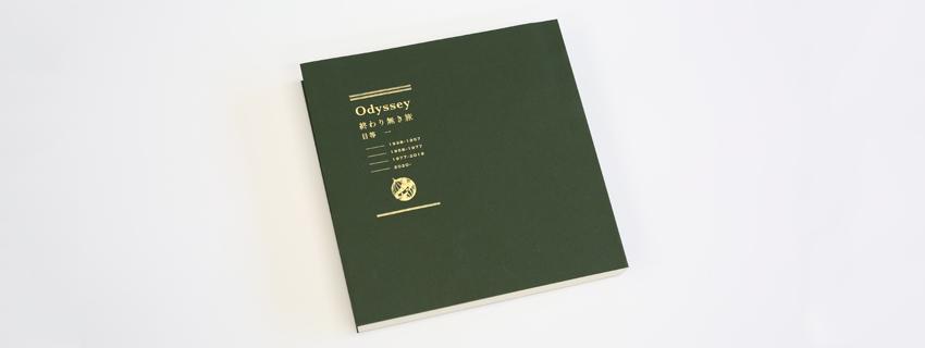 Odyssey 終わり無き旅